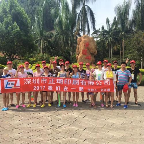 Huang Tengxia Group Activities